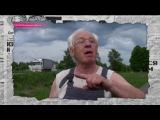 Сенсация! Азарова и Пшонку нашли - уникальное видео - Видео, смотреть онлайн (online): новости, погода, сюжеты и анонсы – ICTV - ICTV - Офіційний сайт. Kанал з характером