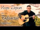 cover Imagine Dragons