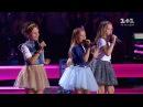 Варвара, Ева, Тали - Маленькая девочка