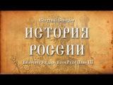 21.Евгений Спицын.