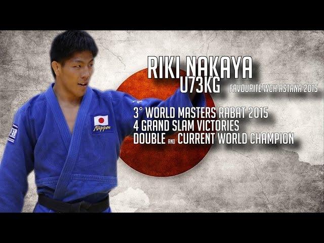 Riki Nakaya judo Highlights. 中矢力柔道ハイライト. Riki Nakaya ძიუდოს მაჩვენებლები.