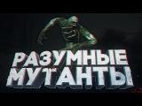 S.T.A.L.K.E.R.  ТОП