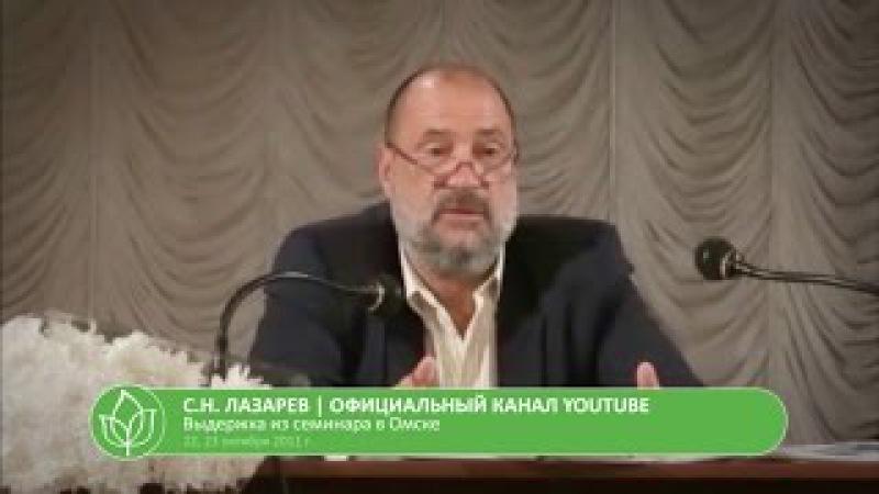 С.Н. Лазарев | Случайные неслучайности