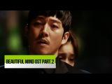MV NU RI - Ill Give You a Hug
