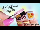 Cute Miniature Rilakkuma Waffles Waffle Maker Tutorial Miniature Food