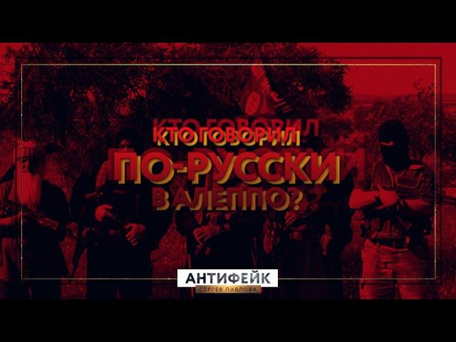 Разоблачение фейкового видео выложенного неделю назад является роликом от 2013 года и нанем заснята казнь дагестанскими ИГИЛов