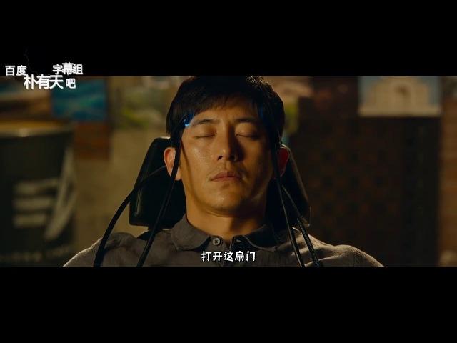 【中字】電影《清醒夢》Lucid Dream 루시드 드림 _ 朴有天박유천CUT