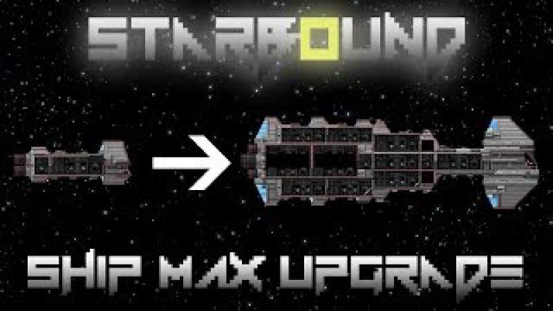 Starbound - БЫСТРОЕ УЛУЧШЕНИЕ КОРАБЛЯ