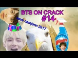 BTS crack #14 Namjoon is emowindex
