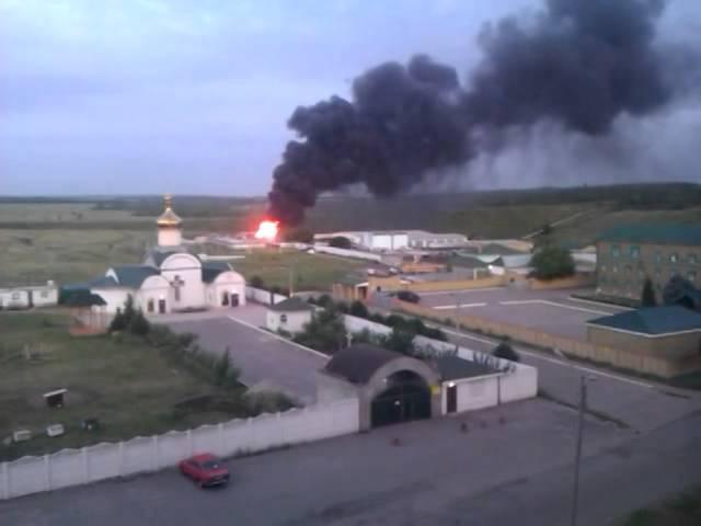 Луганск Погран застава в огне (кв.Мирный 13)