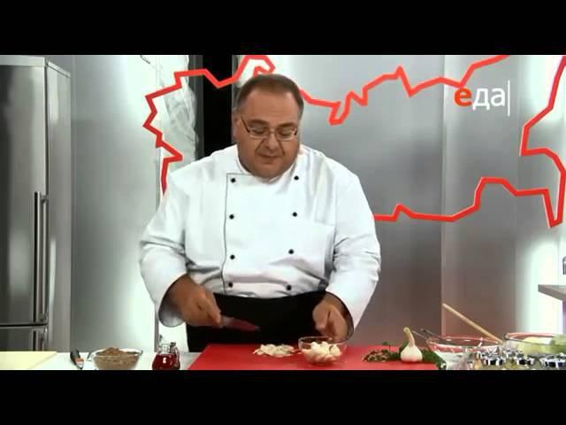 Лобио по-Грузински. Шедевр национальной Грузинской кухни