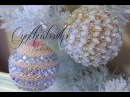Day 2 of 10 Days of Christmas Ornaments with Cynthialoowho 2016!