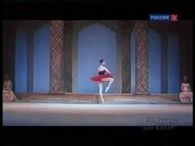 Балетные термины - The ballet terms