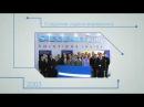 20 лет успешной работы Siegenia в России