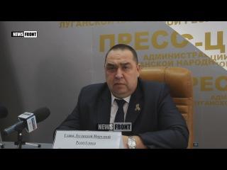 Киев пытается подсунуть для обмена с ЛНР и ДНР своих бомжей и больных, – Плотницкий
