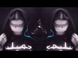 Fcking Arab l Trap Music l Bass l Prod by FB SOUND