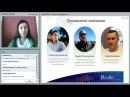 Презентация по маркетингу компании RedeX ! Спикер - Алина Бондарева от 03.11.2016г.