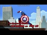 Мстители Величайшие герои Земли заставка