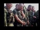 Спутник. Морская пехота РФ. Песня ихтамнетов-убийц