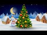С Новым годом 2019!Новогодняя песня..мультфильм..поздравление для детей!!!!!!
