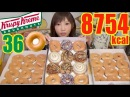 【MUKBANG】 36 Krispy Kreme Doughnuts ! 8754kcal, Limited Edition Caramel Dozen [CC Available]