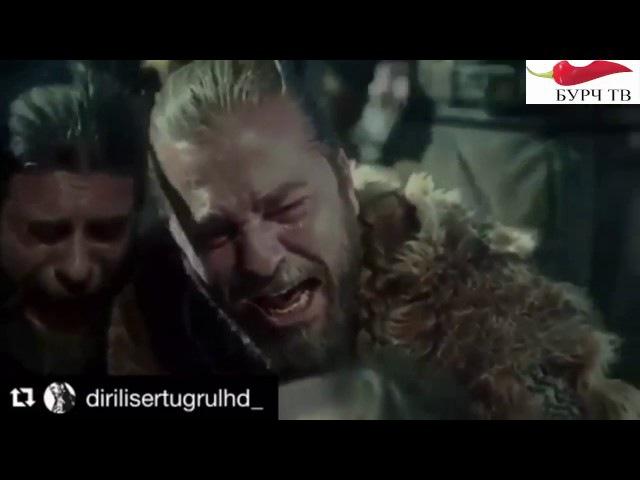 Воскресший Эртугрул на чеченском😂😂😂😂