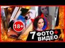 Диана Шурыгина голая фото и видео
