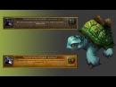 Покатай меня, большая черепаха! - 3218