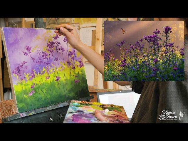 Рисуем красивые полевые цветы маслом видеоурок арт-студия Алексея Жукова