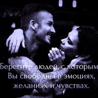 Надя Беляевская
