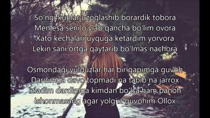 Kamola_-_Meni_Emas_(Lyrics),_Камола_-_Мени_Эмас_(Текст_песни)