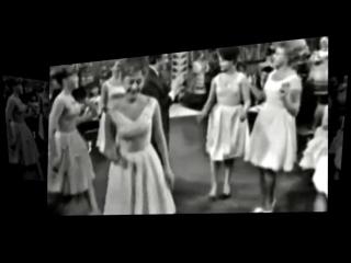 Песня-танец