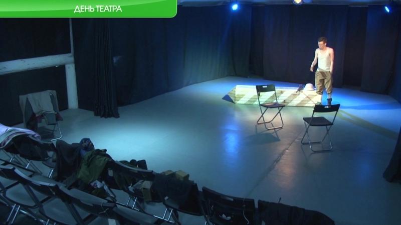 Выпуск новостей 27.03: День театра в SDVIG