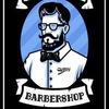 OldBoy Barbershop Barnaul