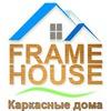 Строительство: Каркасные Дома, Дачи, Бани | СПб