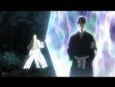 Bleach ep. 207 [Ancord Noir] - Хирака и Айзен - Айзен-кун. Начало