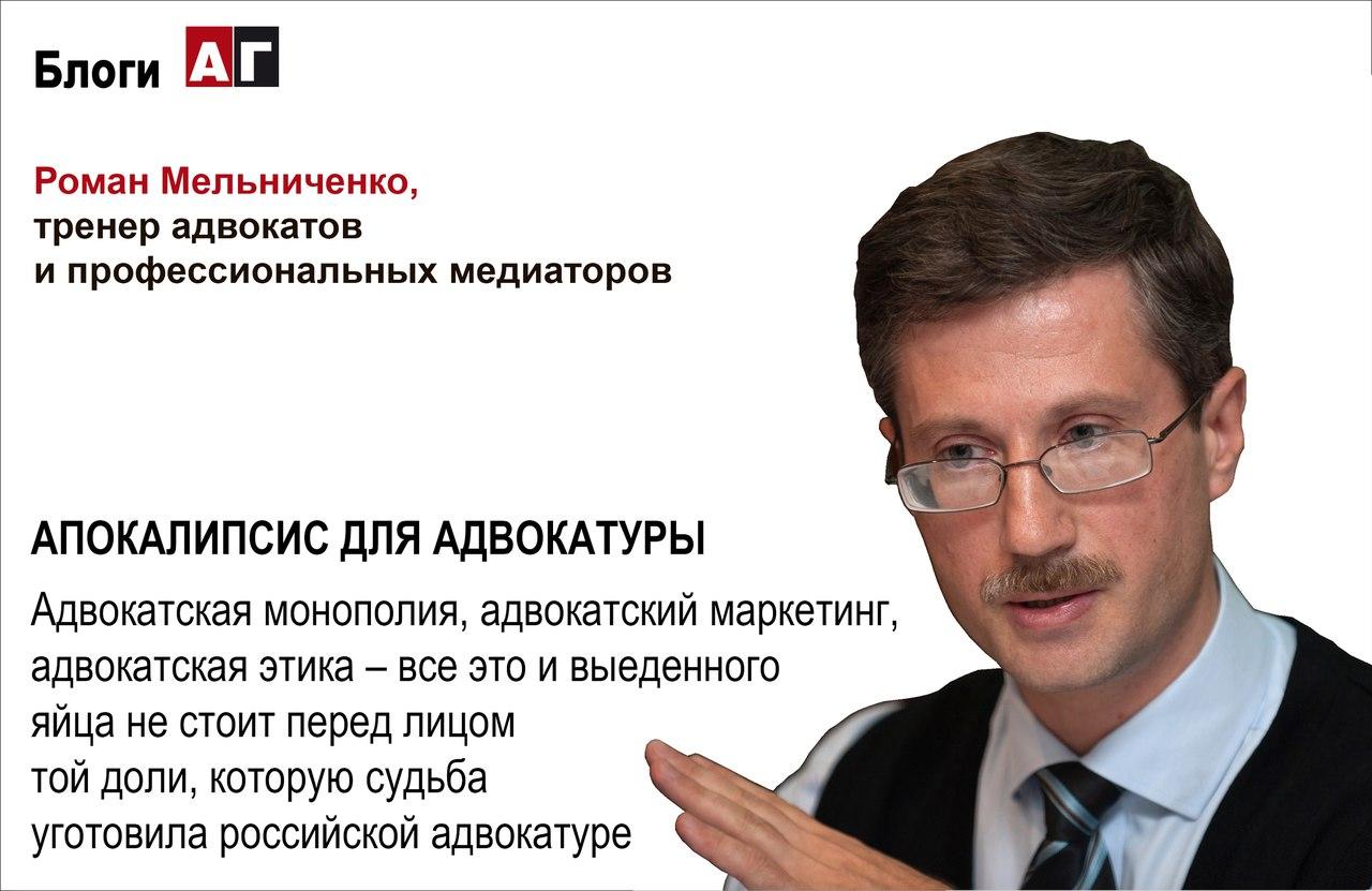 Мельниченко Р.Г. Блог