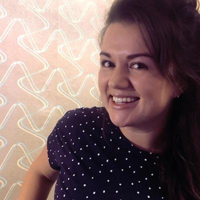 Катя Кондратьева