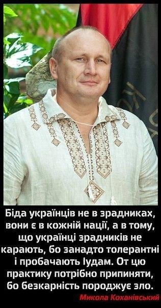 """""""Пока сегодня тот, кого рвало от газовых гранат на Майдане, занимает место на бирже труда, другой, с чьей """"подачи"""" эти гранаты летели, рассаживает """"хомяков"""", - экс-замглавы ГФС Макаренко о коррупции на таможне - Цензор.НЕТ 4997"""
