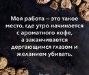 Виктория Обризан фото #40