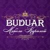 BUDUAR   Мебель Королей