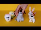 «Тайная жизнь домашних животных» в Хэппи Мил!