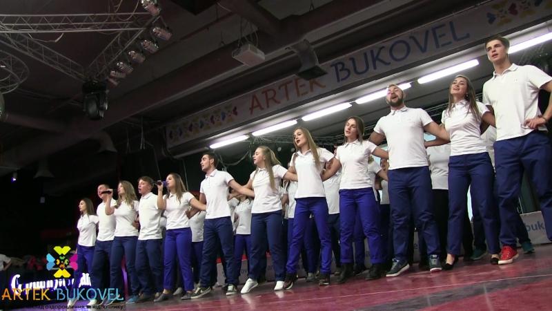 Відеощоденник Artek-Bukovel за 31.10 - 01.11.2016