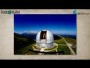 Эдисон физикасы-Астрономия