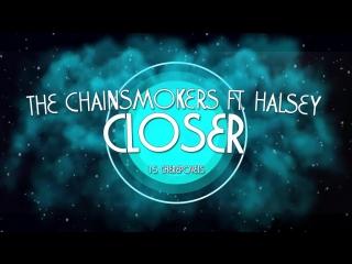 RTG #1 • France • Chainsmokers ft. Halsey - Closer