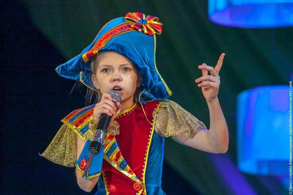 Liza Perminova - Page 2 2o3fvEcCQ6M