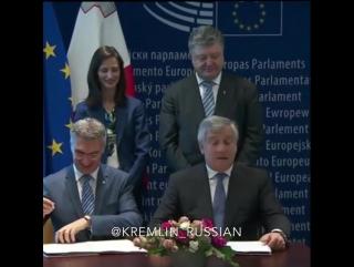 Эксклюзив: Радостный Порошенко на подписании безвиза кричал «вау» и «yes»