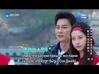 Hurry up, brother / поспеши, брат s4 ep. 5 -  running man [рус.саб]