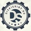 DISKISHINY.RU