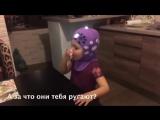 Всё, папа, Я УЕЗЖАЮ. Как маленькая девочка ВАфрику собиралась ))) Умора!